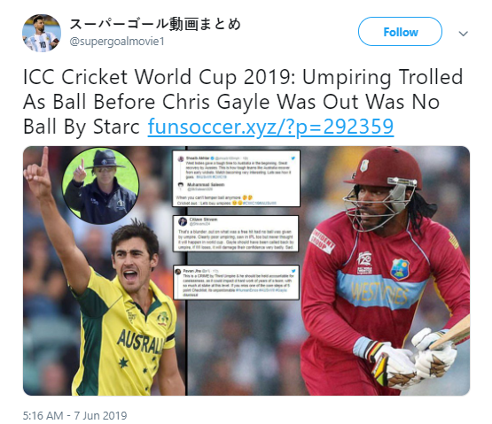 Cricket World Cup Umpiring